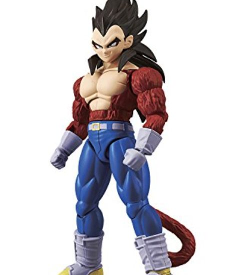 Bandai-Hobby-Standard-Super-Saiyan-4-Vegeta-Dragon-Ball-GT-Action-Figure-0-0