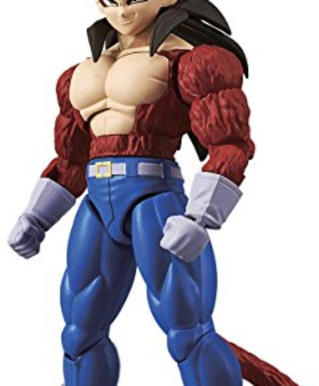 Bandai-Hobby-Standard-Super-Saiyan-4-Vegeta-Dragon-Ball-GT-Action-Figure-0