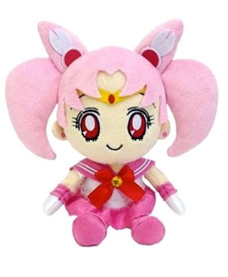 Bandai-Sailor-Moon-Mini-Plush-Doll-Cushion-2-Sailor-Chibi-Moon-0
