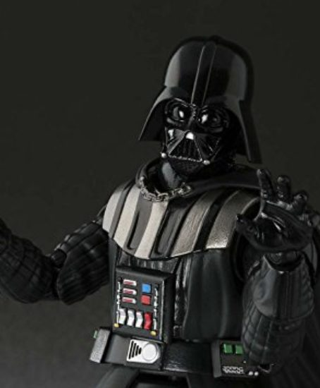 Bandai-Tamashii-Nations-SHFiguarts-Star-Wars-Darth-Vader-About-155mm-PVC-Abs-painted-Action-Figure-0-1